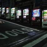 """ITALIA: LA AGCM SANCIONA A LAS PRINCIPALES DISTRIBUIDORAS AUTOMÁTICAS Y SEMIAUTOMÁTICAS (""""VENDING"""")"""