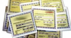 ASSURANCES : L'AUTORITE DE LA CONCURRENCE ITALIENNE SANCTIONNE UNE ENTENTE ENTRE UNIPOLSAI ET GENERALI A HAUTEUR DE 29 MILLIONS D'EUROS